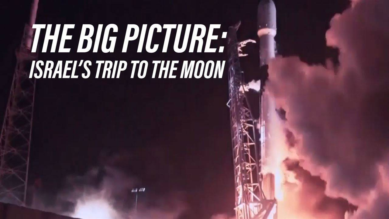 Launch successful: What to expect for an Israeli moon landing