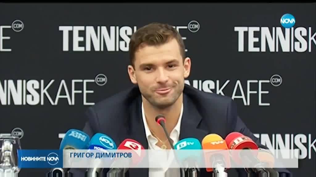 Гришо в София: Отново ще играя за България