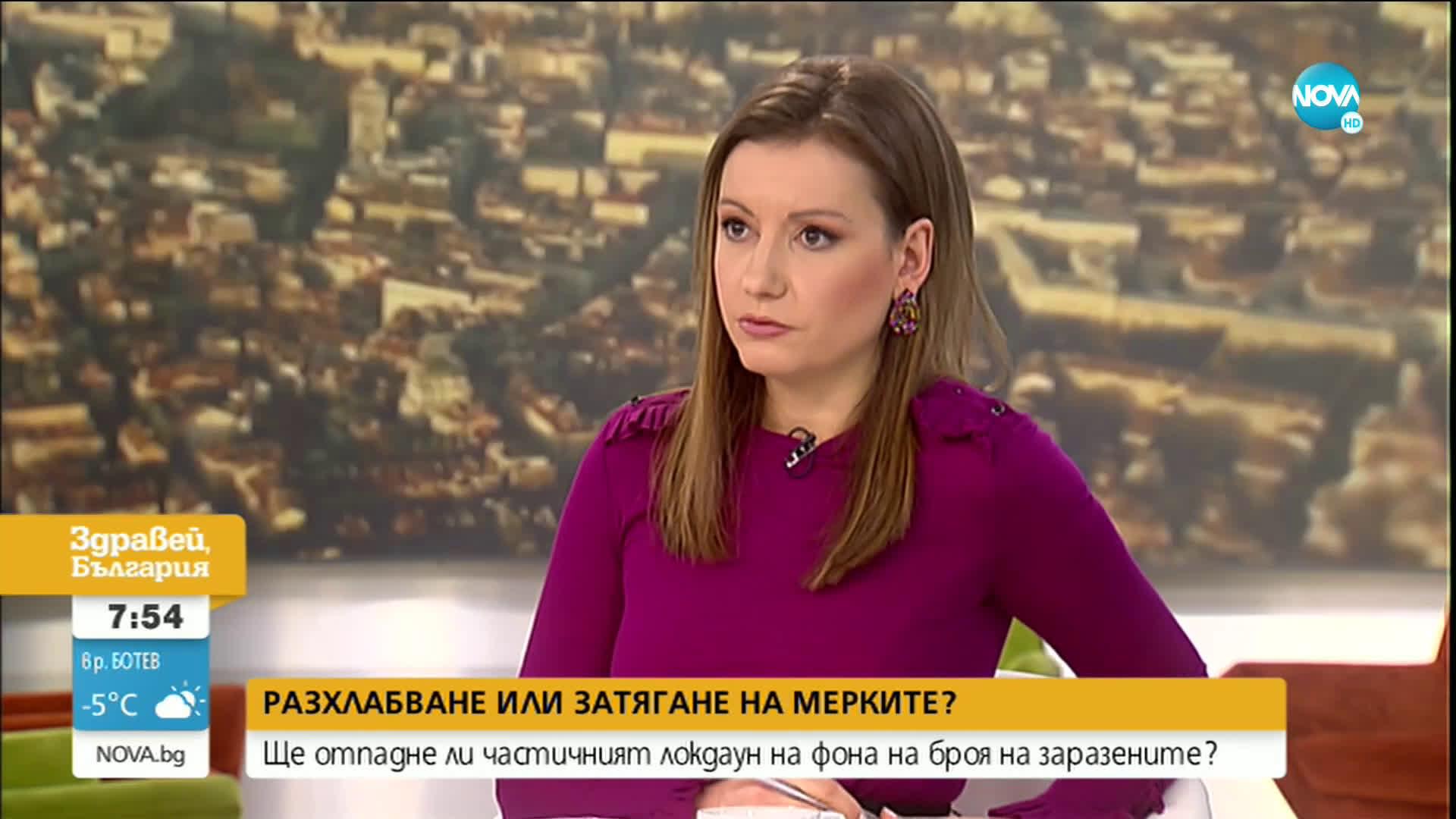 Искрен Веселинов: Въвеждането на мерките беше неизбежно