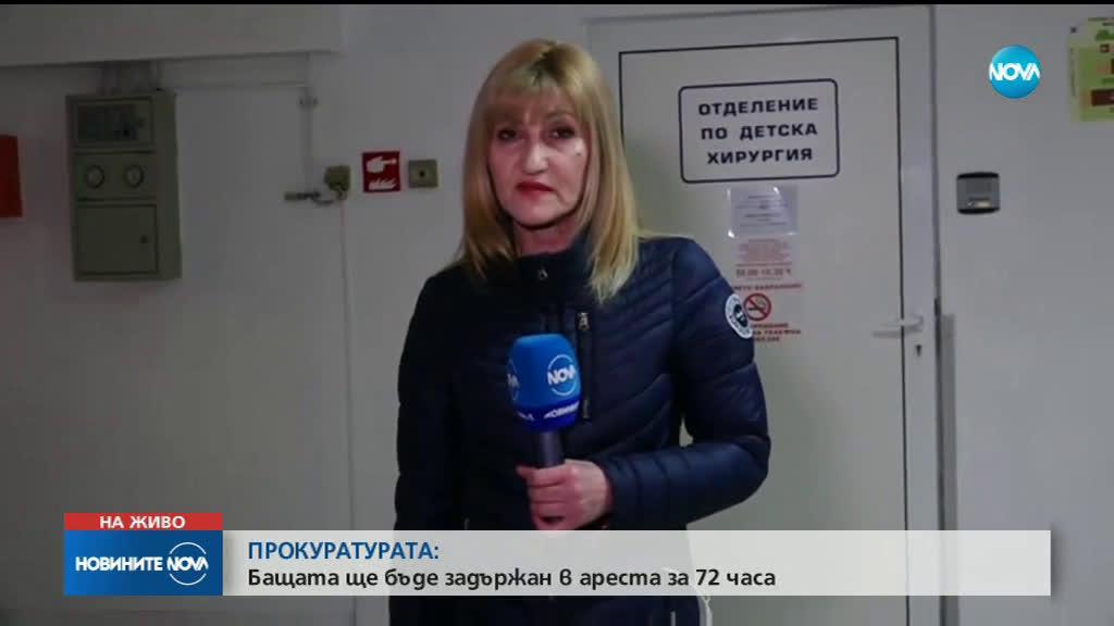 Баща преби дъщеря си и я провеси през балкон във Варна