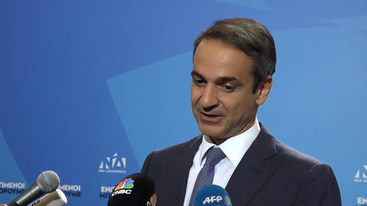 Greece: Mitsotakis leads centre-right to regain power in landslide victory