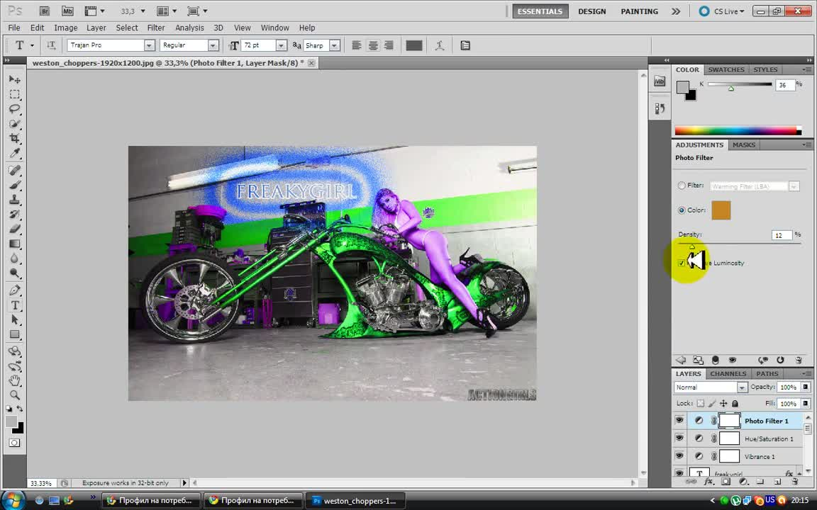 Cd key за photoshop cs5. ,