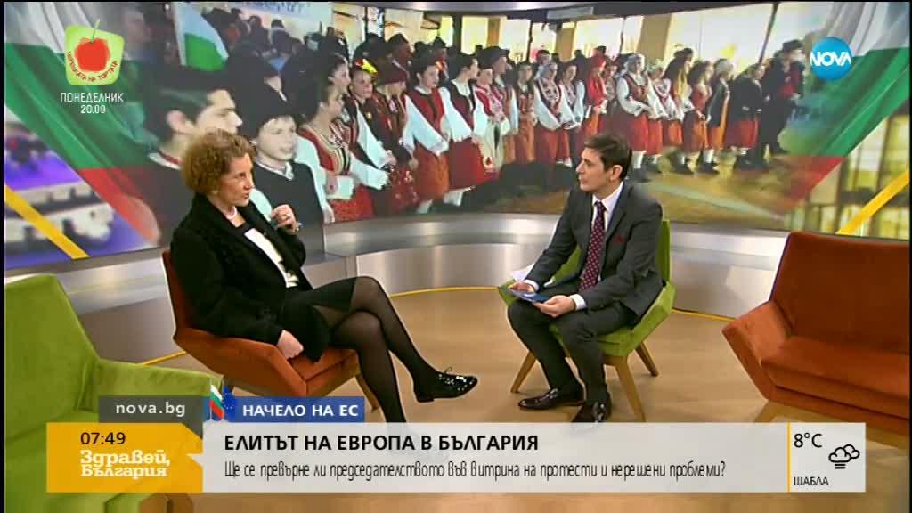 Поптодорова: Туск е високо качество политик