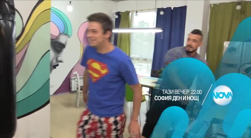 София - Ден и Нощ - тази вечер по Нова (21.10.2015)