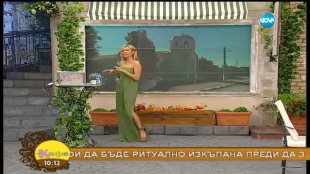 На кафе от Странджанско - древния ритуал Еньова буля (24.06.2015)