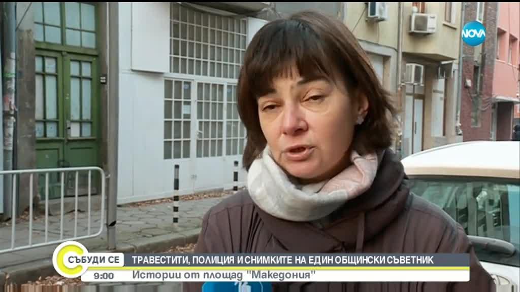"""Истории от площад \""""Македония\"""": Травестити, полиция и снимки на общински съветник"""