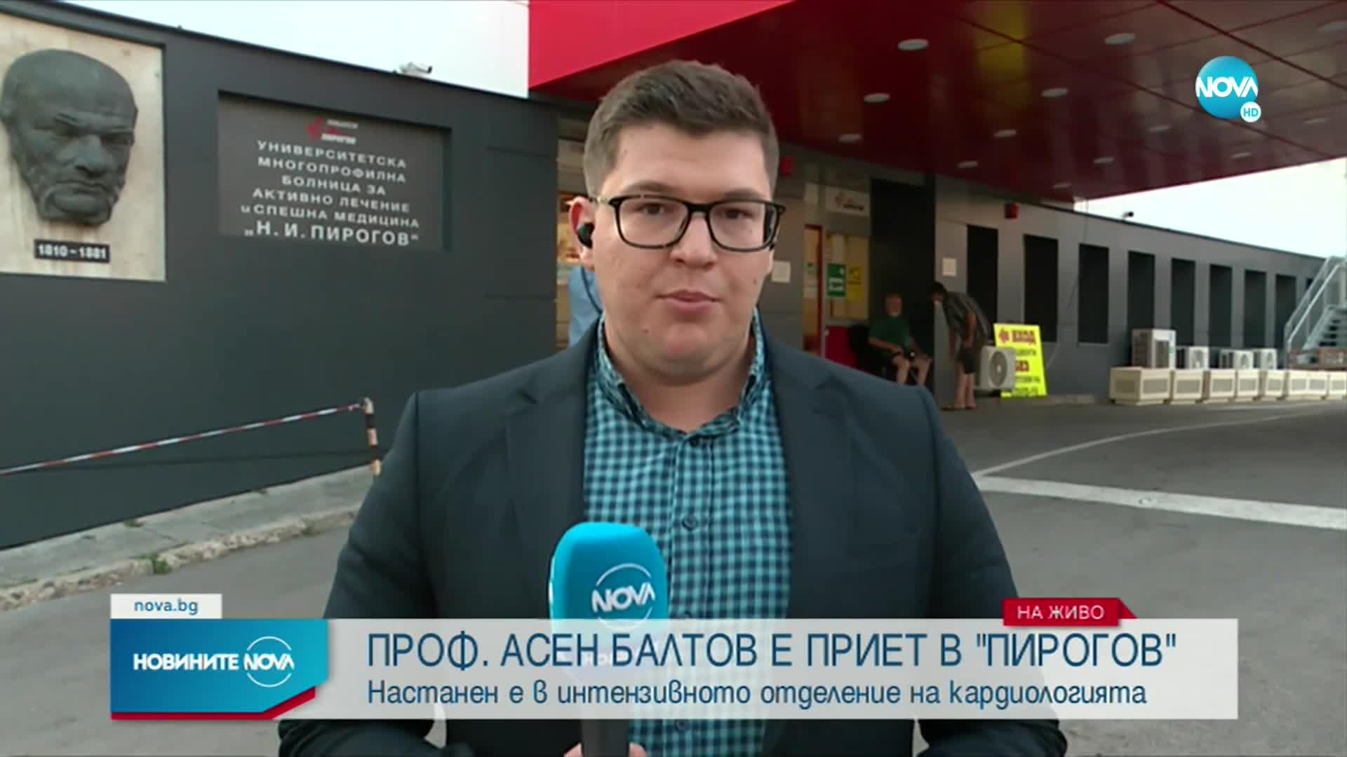 """Проф. Балтов е приет в интензивното отделение на кардиологията в """"Пирогов"""""""