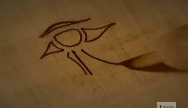 Математиката в Древен Египет (2)