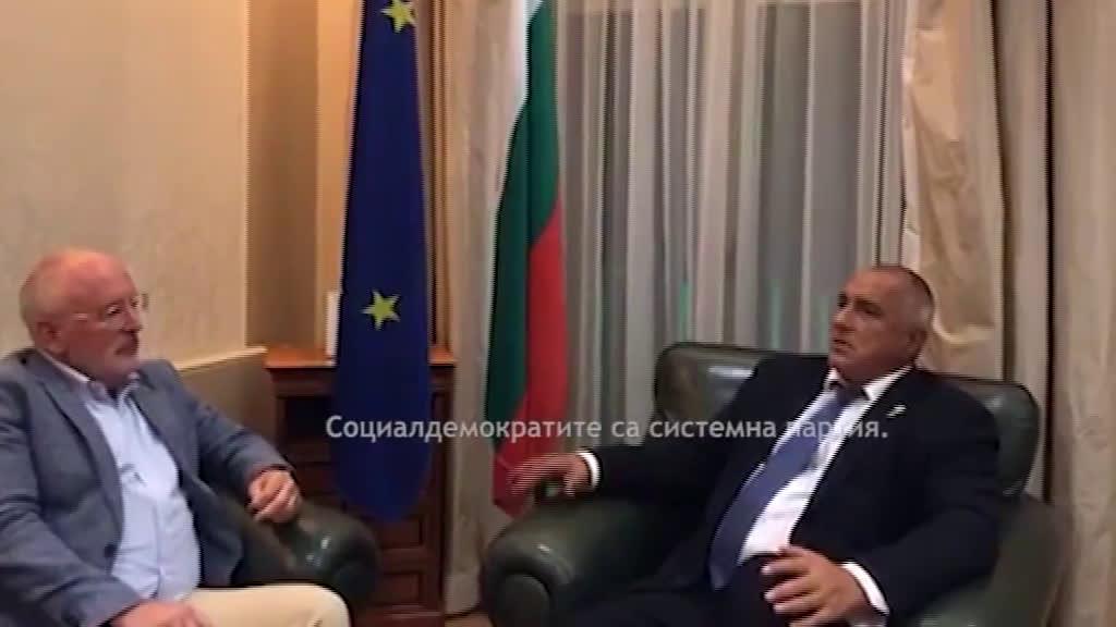 Ройтерс: Кристалина Георгиева оглавява Европейския съвет, а Франс Тимерманс - Европейската комисия
