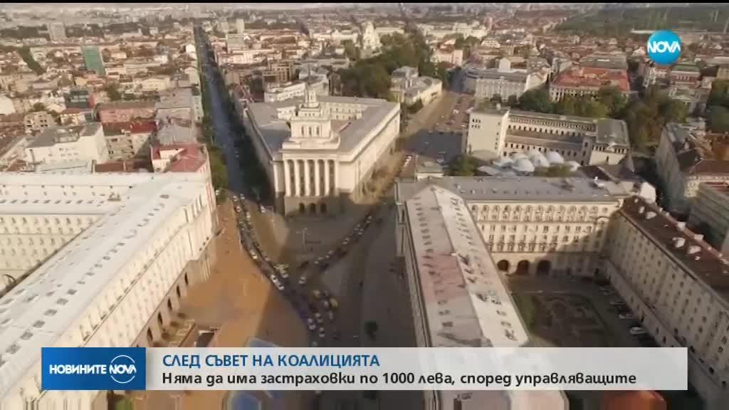 """Горанов: Спекулация е 1000 лева за """"Гражданска отговорност"""""""