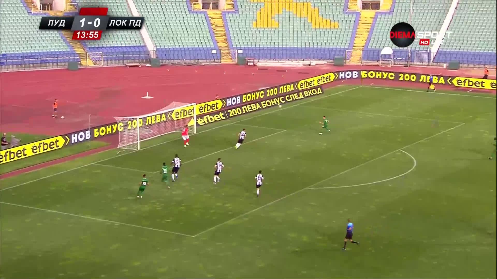 Лудогорец - Локомотив Пд 1:0 /първо полувреме/
