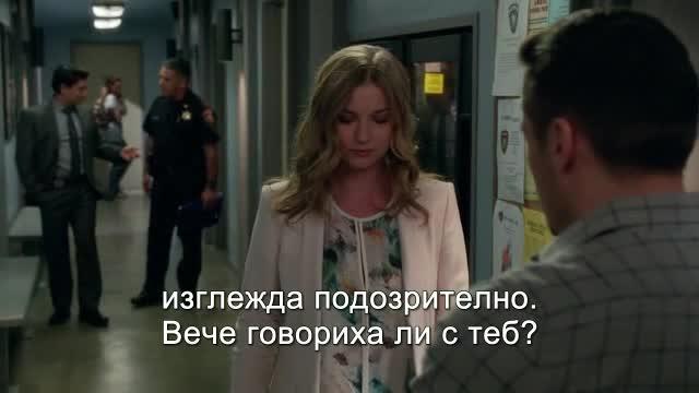 Българско порно сезон 4