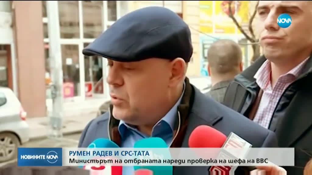 Каракачанов иска проверка срещу ген. Цанко Стойков