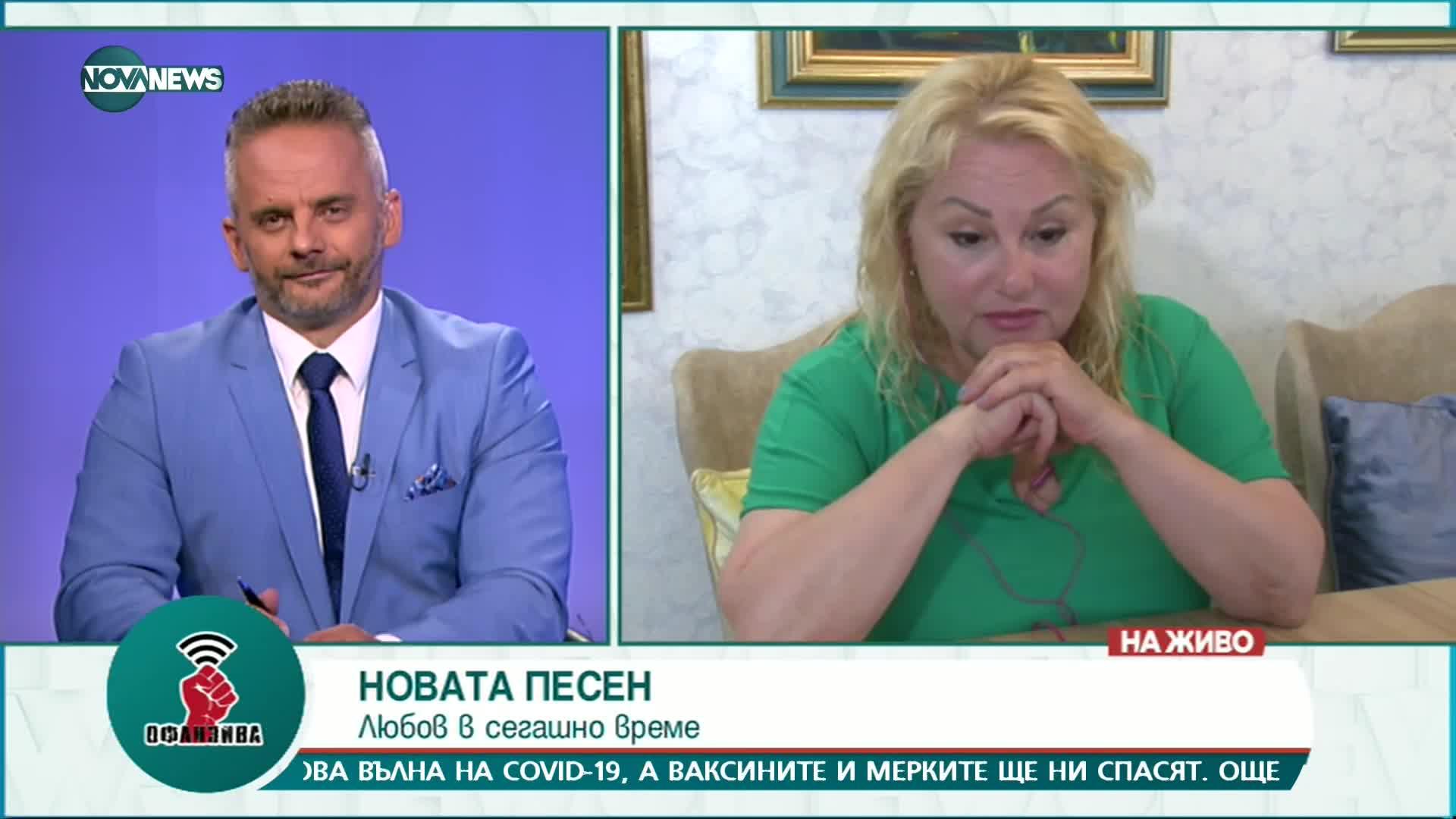 """""""Офанзива с Любо Огнянов"""": Гост е певицата Тони Димитрова"""