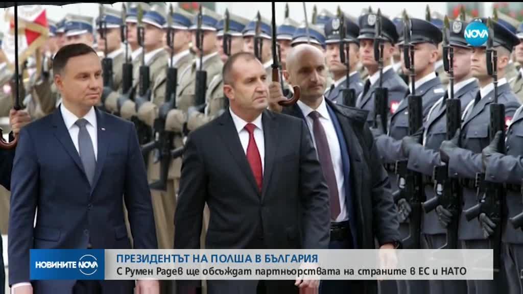 Среща между президентите на България и Полша
