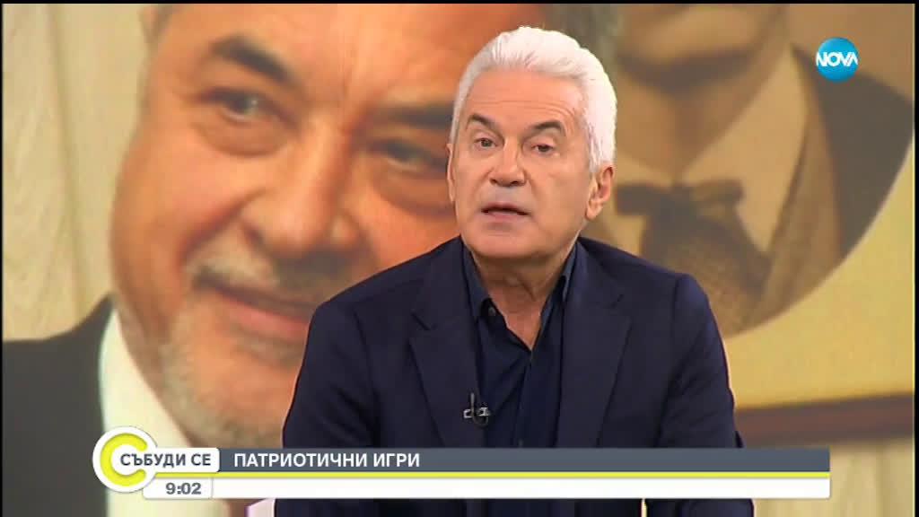 Сидеров: Съжалявам, че ВМРО тръгна да разцепва тази коалиция
