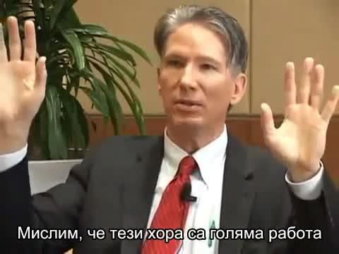 Meдицинската мафия разкрита от Dr. Peter Glidden