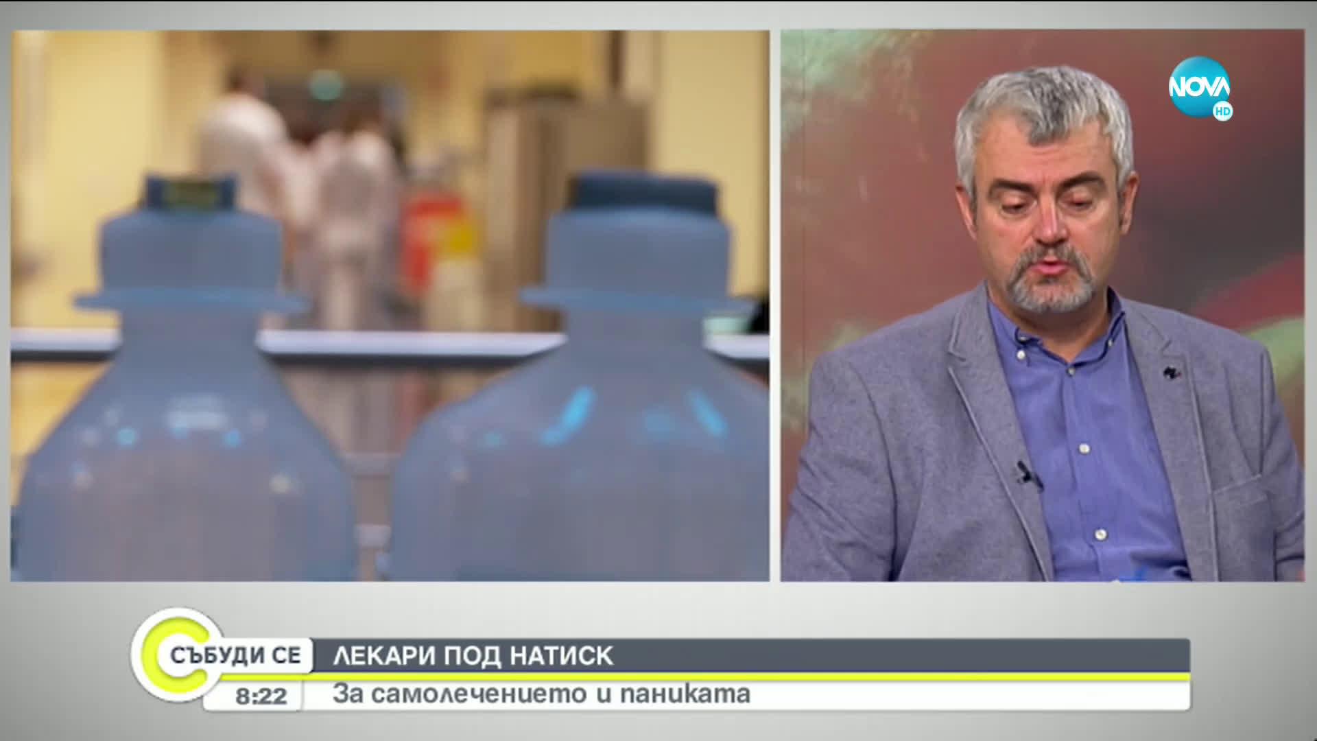 Д-р Миндов: Всеки личен лекар работи с център за неотложна помощ