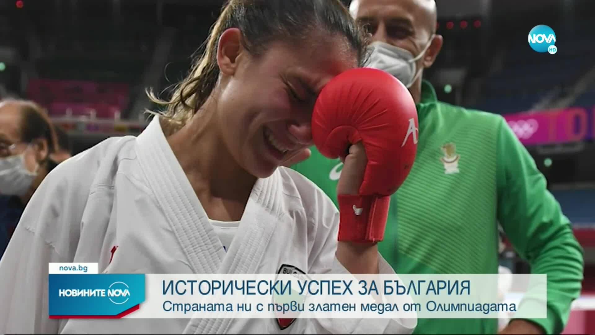 ЗЛАТО ЗА БЪЛГАРИЯ: Каратистката Ивет Горанова стъпи на олимпийския връх