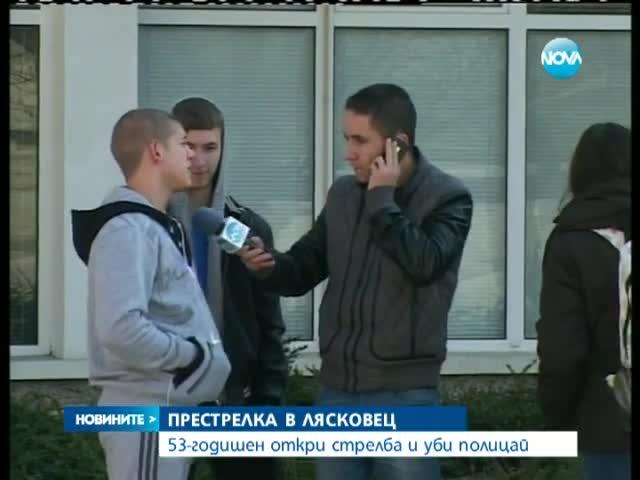 Край на кървавата драма в Лясковец - Новините на Нова