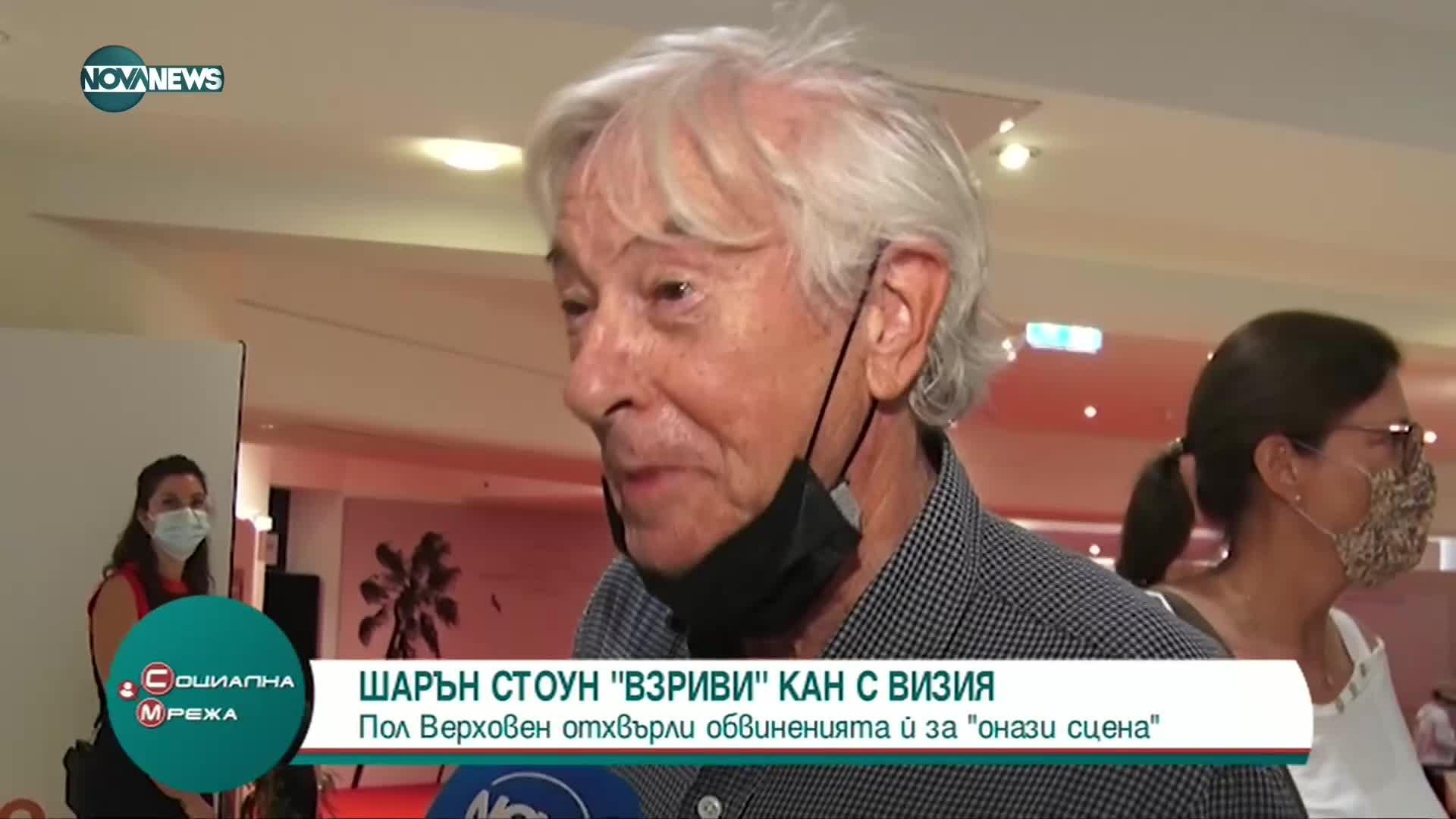Най-интересното от фестивала в Кан през погледа на пратеника на NOVA Ивелина Кунчева