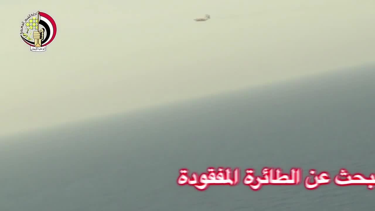 Египет: Кораби и самолети търсят полет MS804