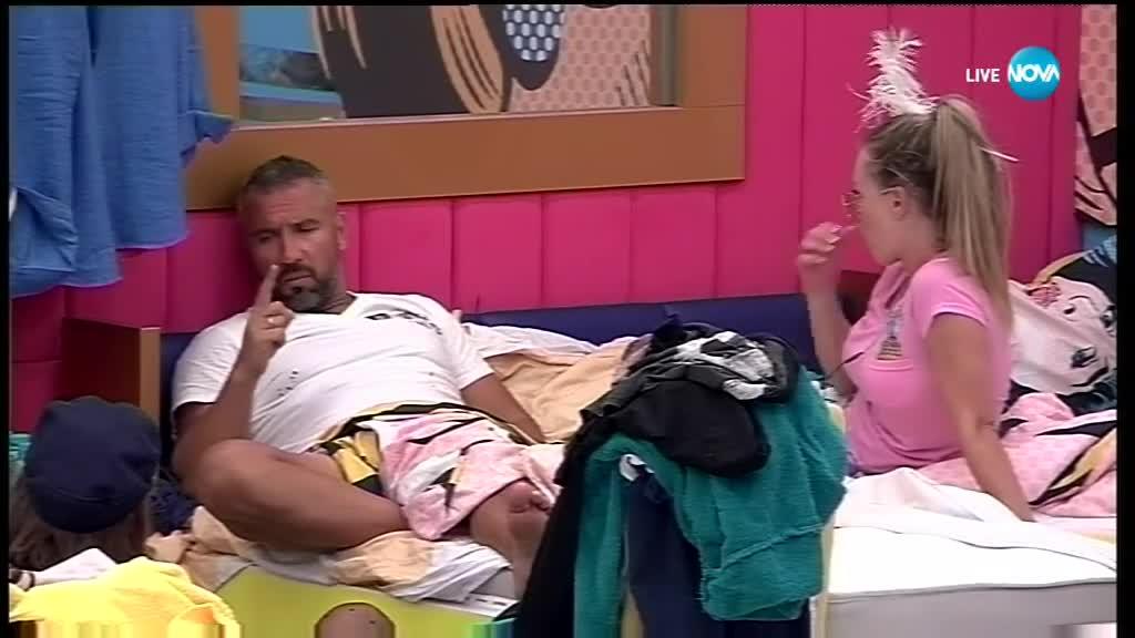 """""""Стефан е сухар и е скучен"""" – какво предизвика тези коментари в Къщата на VIP Brother"""