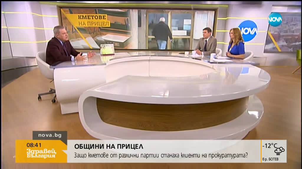 Румен Петков: Не познавам Жоро Шопа
