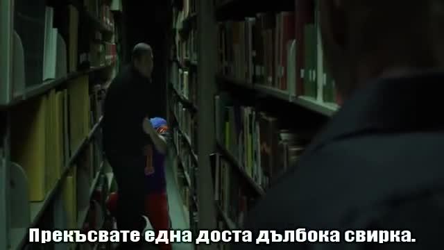 Филм - 22 Jump Street / Внедрени в час 2 (2014) Бг Субс Целия Филм