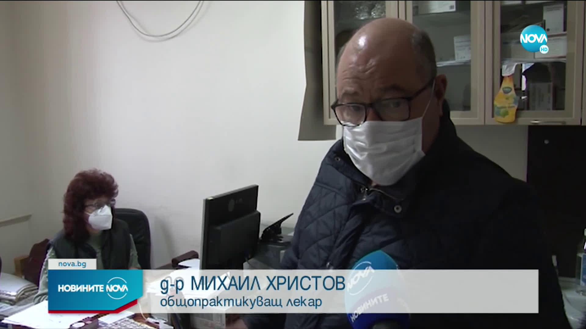 Раздават ваксини на Pfizer и Moderna на личните лекари в София