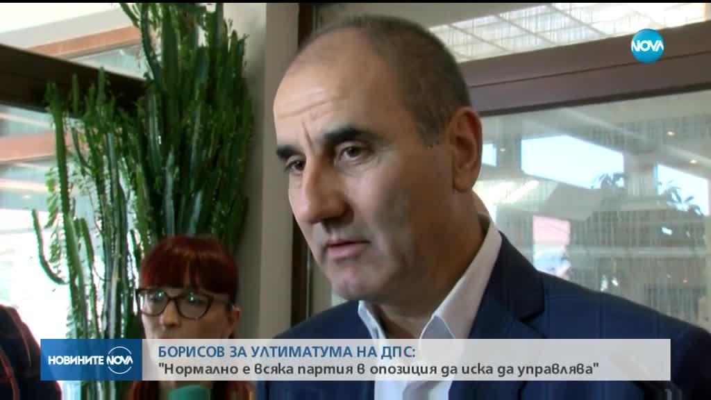 Борисов: Искането на предсрочни избори е нормално за опозицията