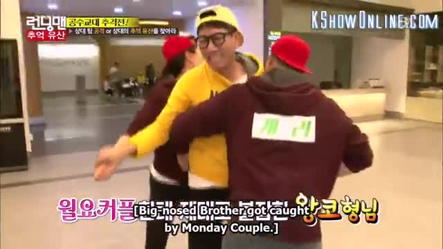 Eng Subs ] Running Man - Ep  269 (with Park Bo Young, Lee