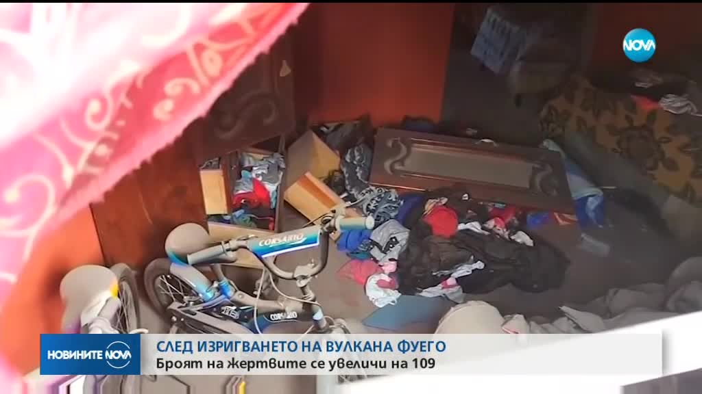 109 са вече жертвите след изригването на вулкана Фуего