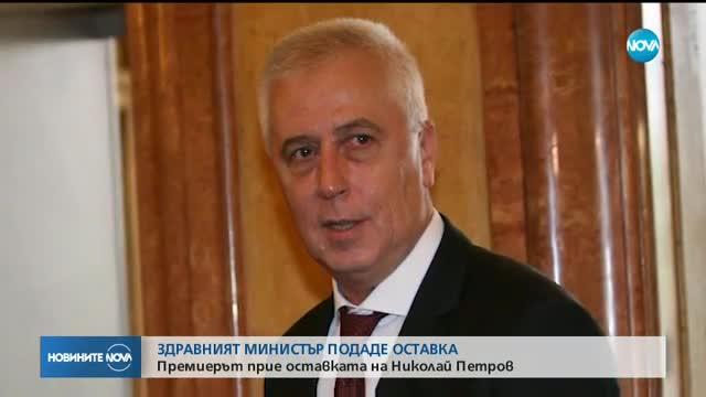 """ПЪРВА ОСТАВКА В КАБИНЕТА """"БОРИСОВ 3"""": Тръгва си здравният министър"""