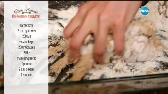 Пица с гъби камамбер и тъмна бира - Бон Апети (28.11.2016)