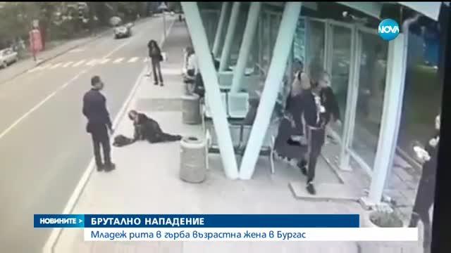 Мъж ритна възрастна жена на спирка в Бургас
