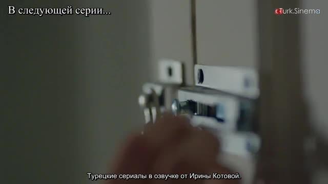 черная любовь 50 серия 2 анонс