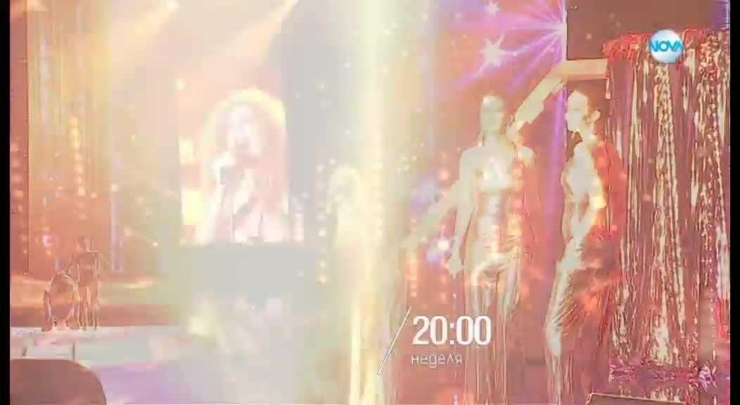X Factor - неделя по NOVA (26.11.2017)