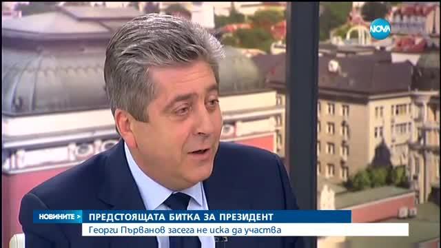 Първанов: Балотажът на президентските избори ни е в кърпа вързан