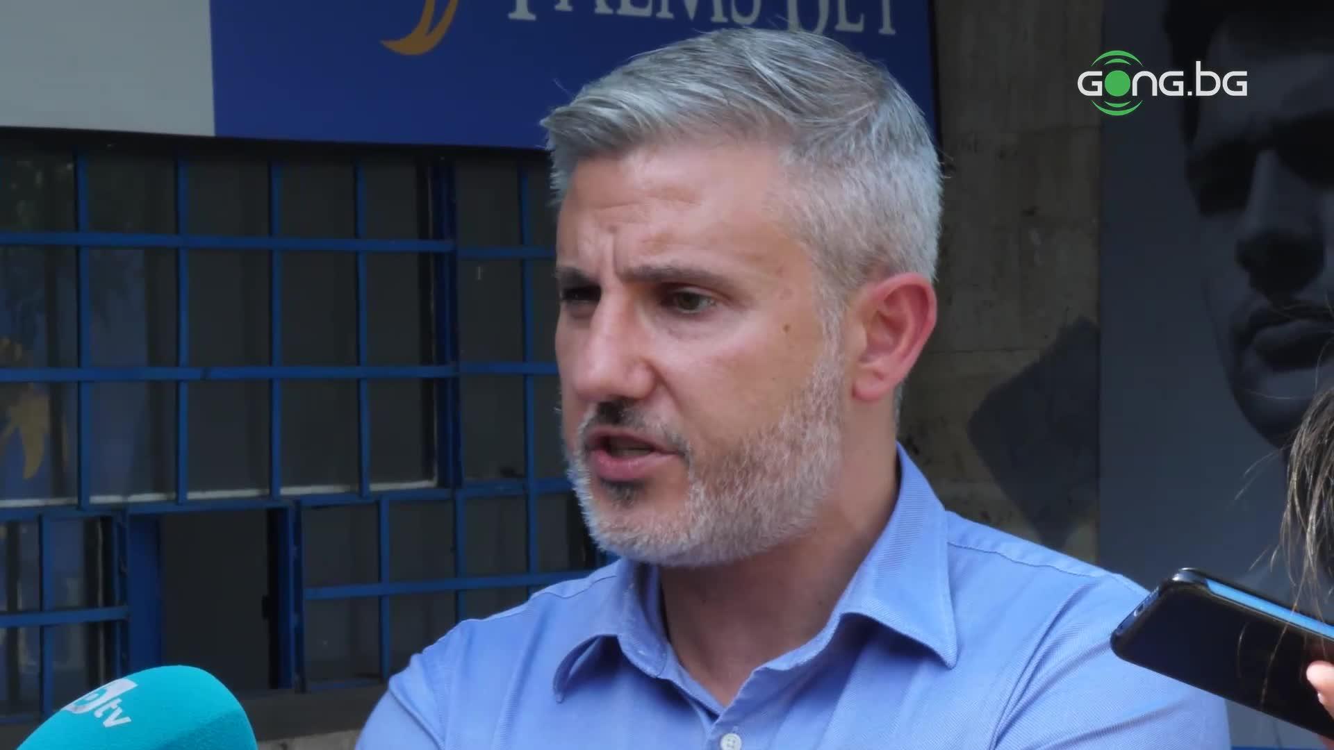 Павел Колев напусна Левски и обяви: Най-лошото е зад гърба ни
