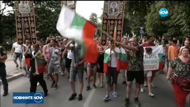Радев и Цацаров с призиви да се овладее етническото напрежение