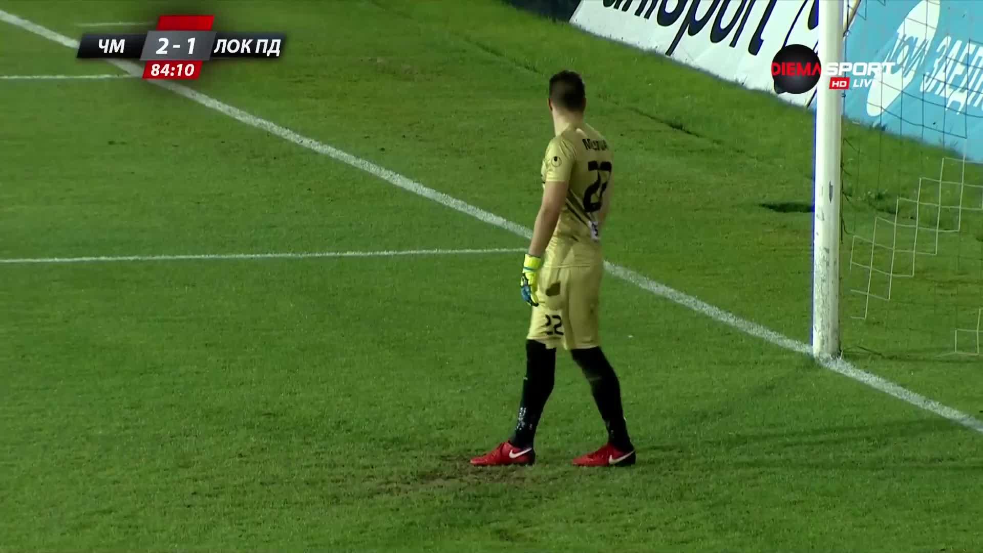 Локо Пд вкара важен гол като гост
