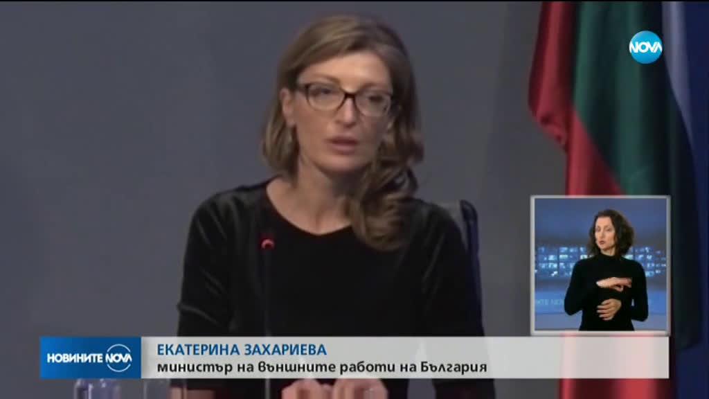 Захариева: Важно е да има общоевропейско решение за бързи транзитни коридори