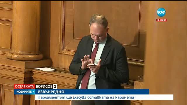 Кънев: Кабинетът постави партийния интерес над интереса на народа