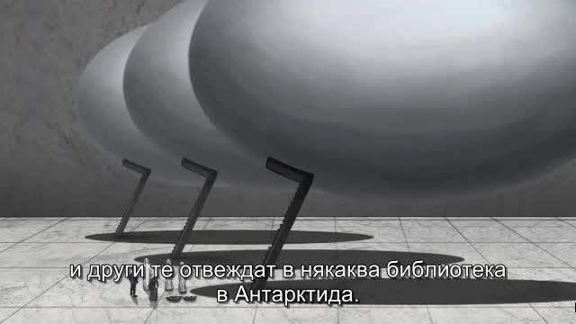 Космическо разкриване - Антарктида: Новата Зона 51