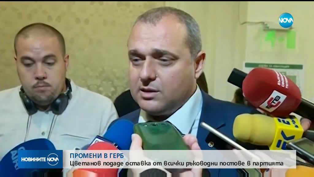 Реакциите на политиците след оставката на Цветанов