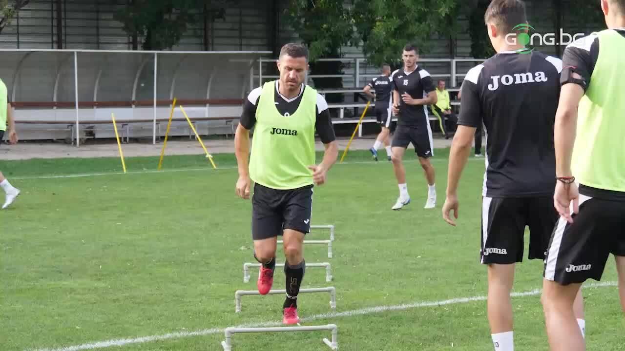 Славия тренира преди новия сезон