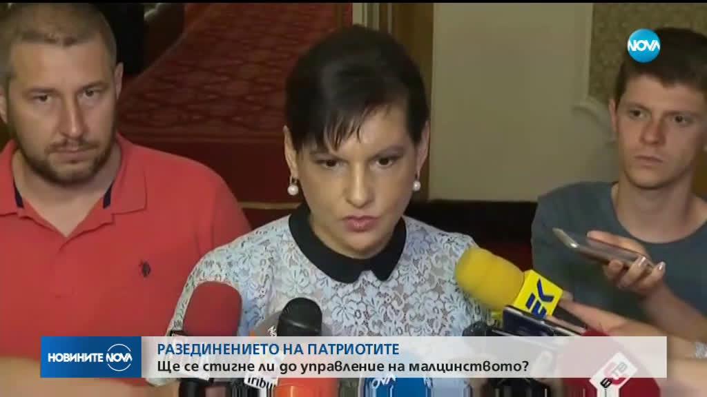 """Караянчева: Сидеров, Чуколов и Шопов са изключени от ПГ на \""""Обединени патриоти\"""""""