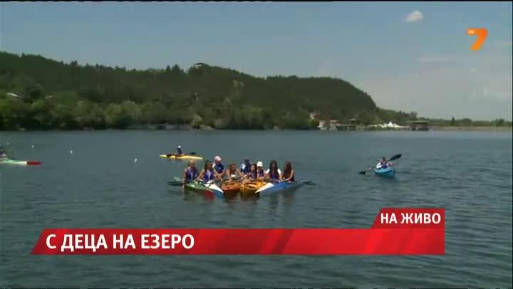 Кану-каяк за деца на Панчарево през ваканцията