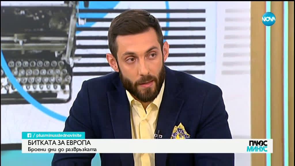 """Марешки: \""""Европа вижда кой обединява патриотичния вот в България\"""""""